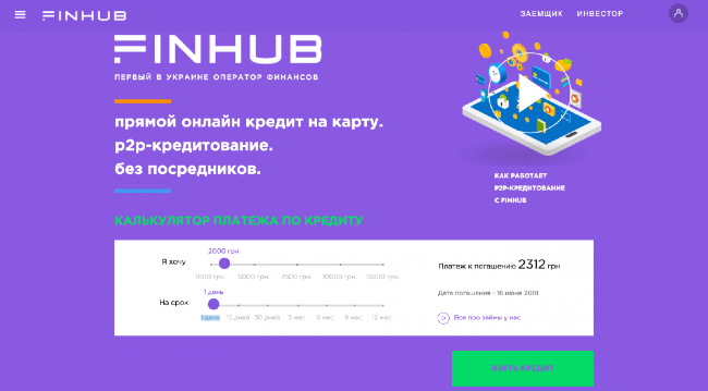 FAQ Finhub