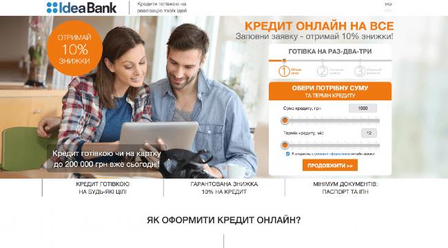 Тинькофф банк можно ли снимать наличные с кредитной карты