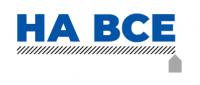 logo НаВсе